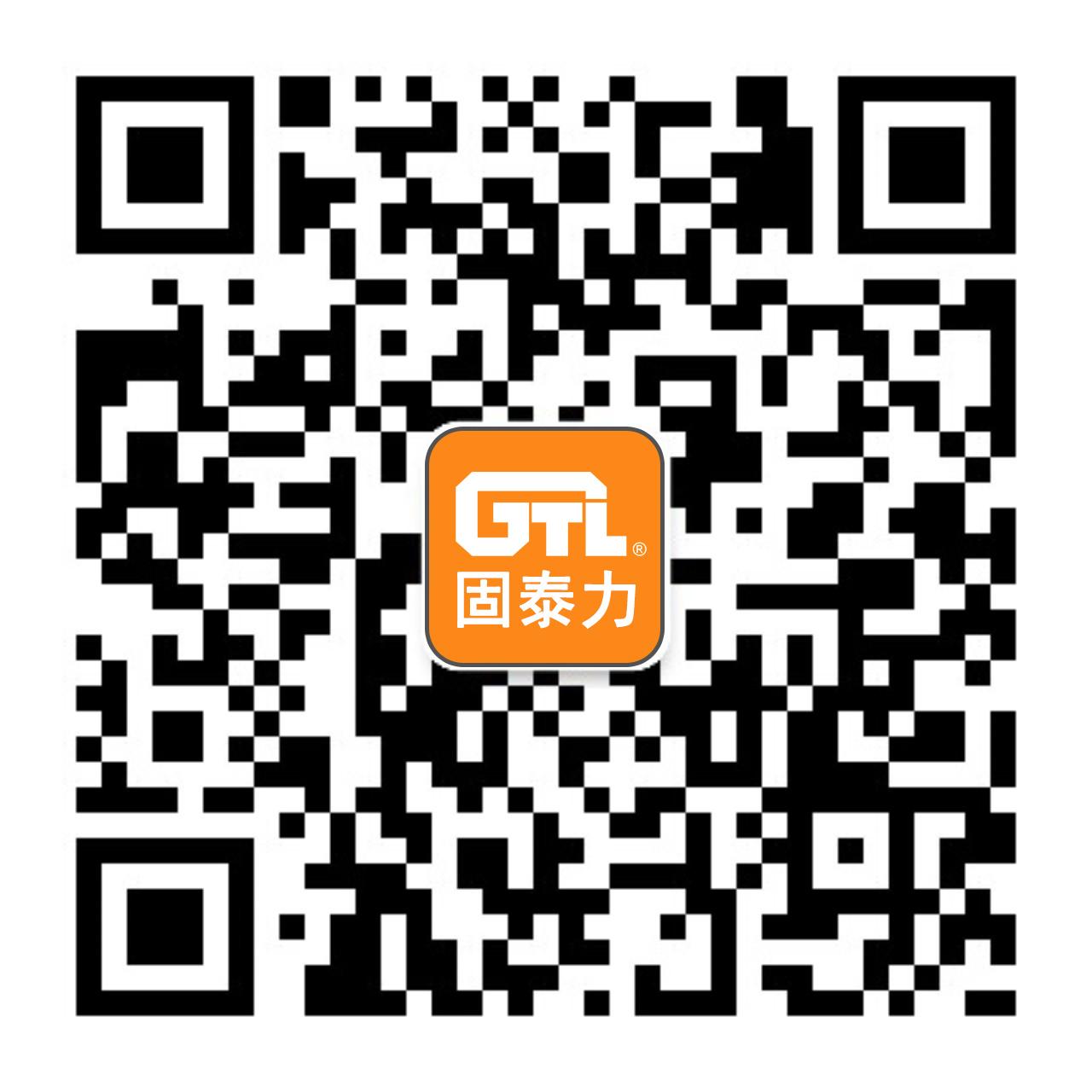 厦门固泰力柴油yabo亚博体育app下载
